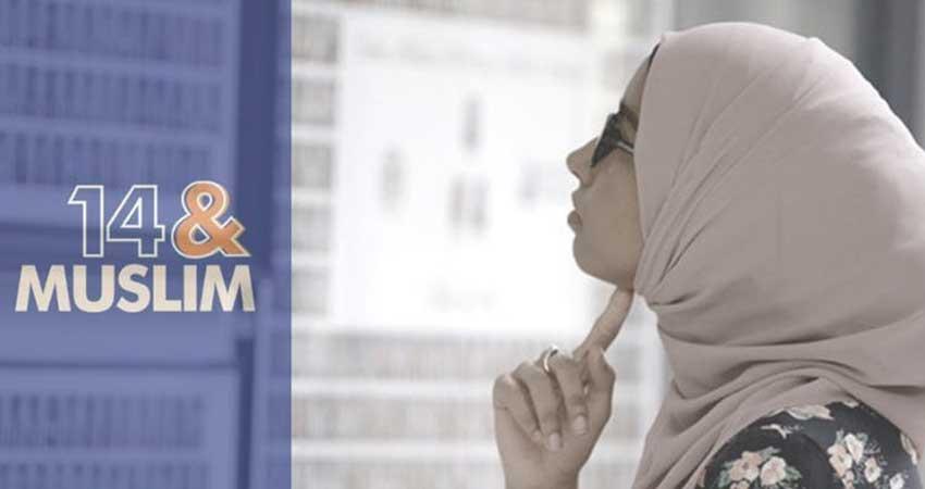 14 & MUSLIM Documentary Screening at Markham Public Library