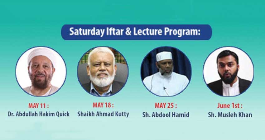 Islamic Institute of Toronto Saturday Ramadan Lecture and Iftar Program