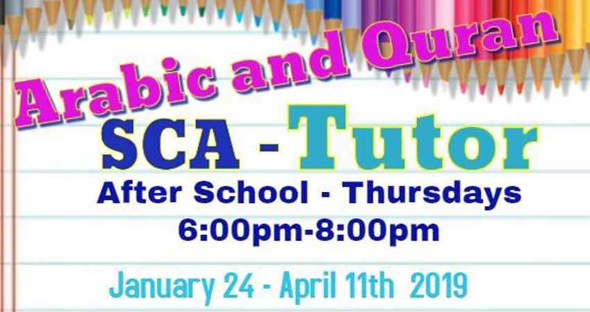 Silver Crescent Academy Arabic and Quran Tutoring Program Thursdays