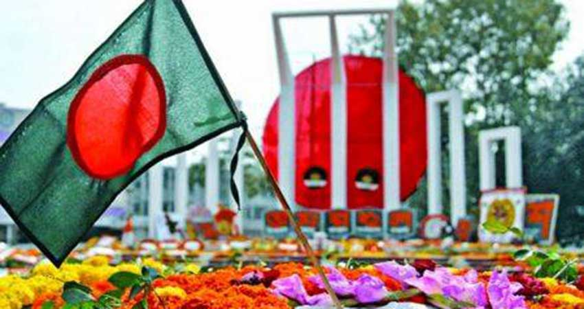Bangladesh High Commission National Martyrs Day & International Mother Language Day 2019