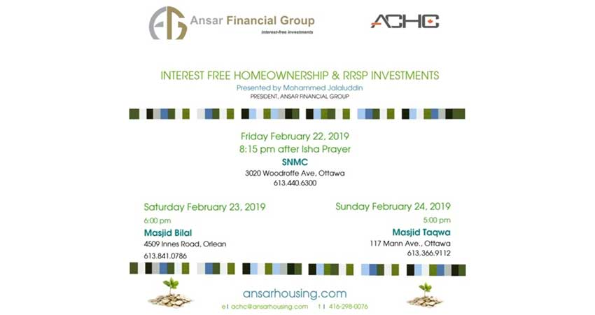 Interest-Free Home Ownership and RRSP Investments