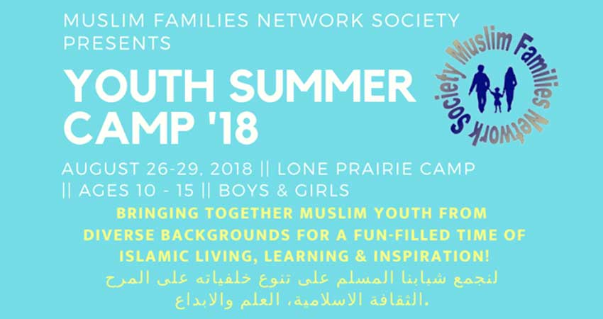Muslim Families Network Society Youth Summer Camp Registration