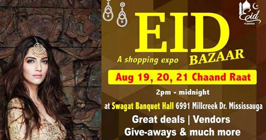PGA International Eid Bazaar and Chand Raat