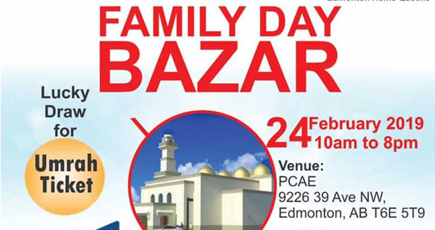 Masjid Al Fatima Family Day Bazaar