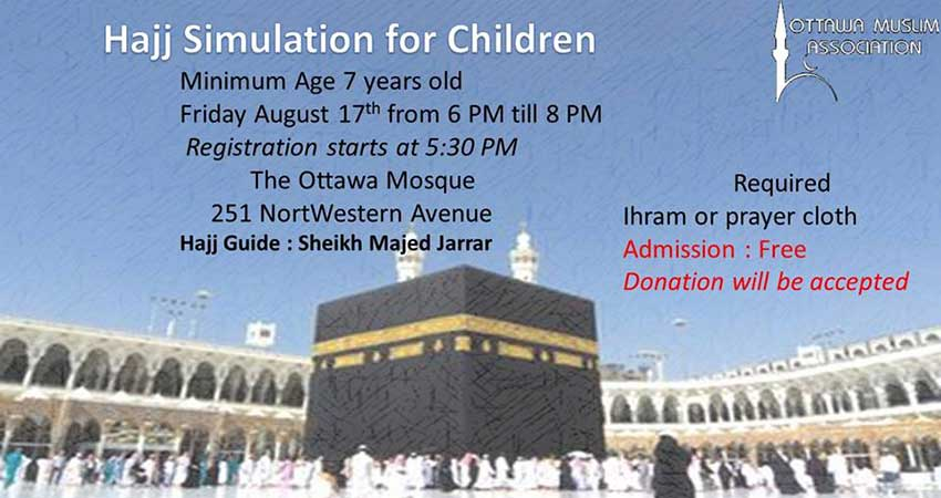 Hajj Simulation for Children 7 and up