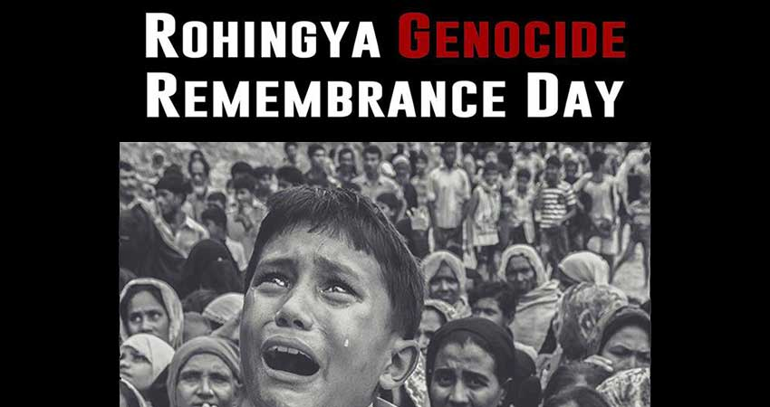 Rohingya Genocide Remembrance Day in Halifax