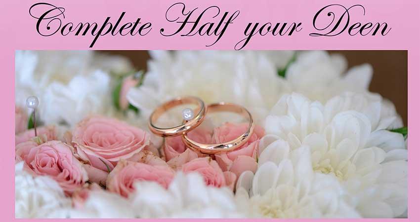 Islamic Marriage Assistance Program (IMAP): Introduction to Those Seeking Marriage