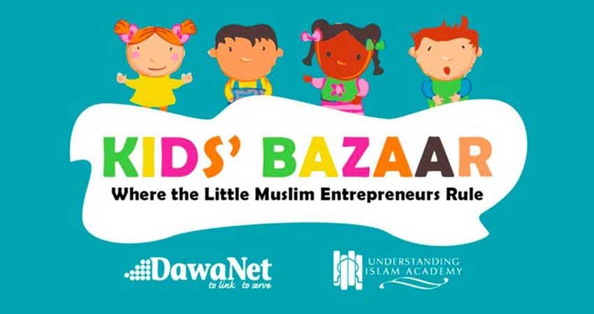 DawaNet Kids Bazaar 2019