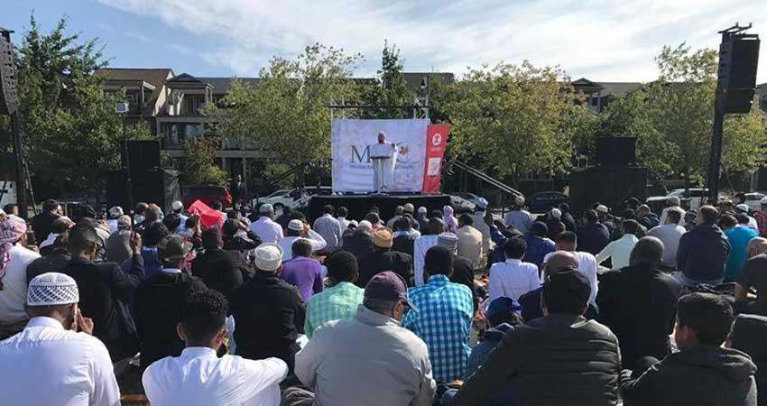 MAC Eid Toronto MAC Eid Festival 2018 - Eid Al-Adha