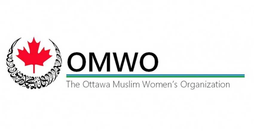 Ottawa Muslim Women's Organization Festival of Friendship Annual Dinner with Minister Ahmed Hussen