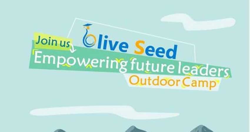 OliveSeed 2018 Outdoor Summer Camp