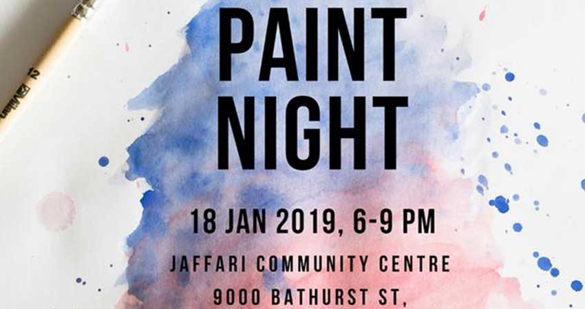 Jaffari Islamic Youth Ladies Paint Night (Register by Jan 7)