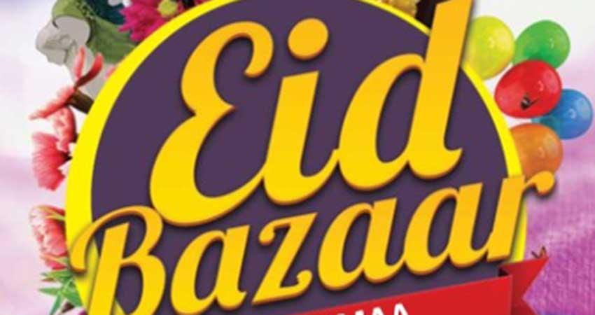 Pre-Eid Bazaar at Akram Jomaa