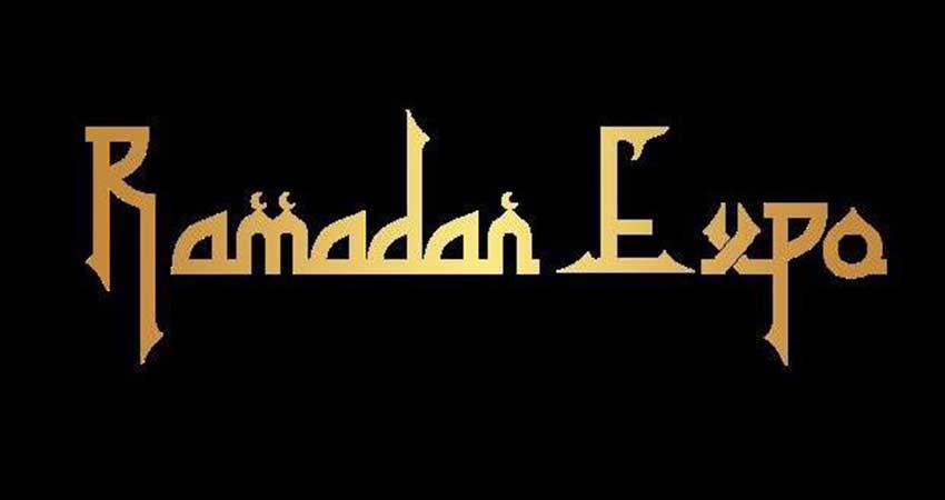 Ramadan Expo 2019