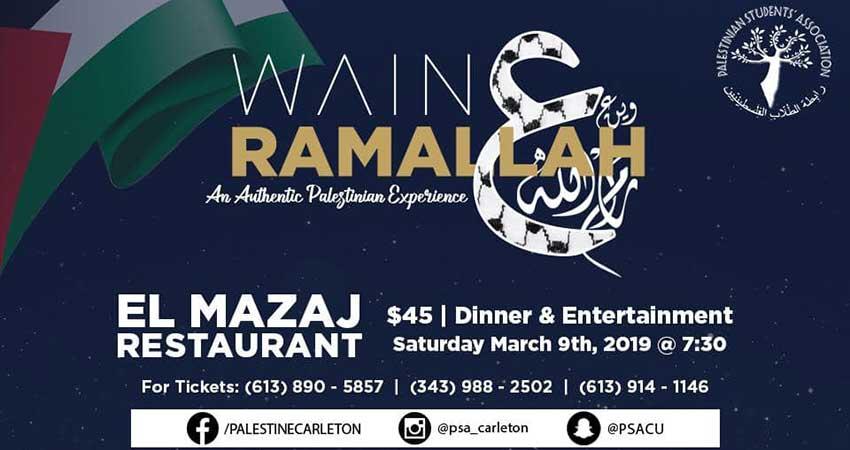 Wain 3a Ramallah III: A Palestinian Charity Event