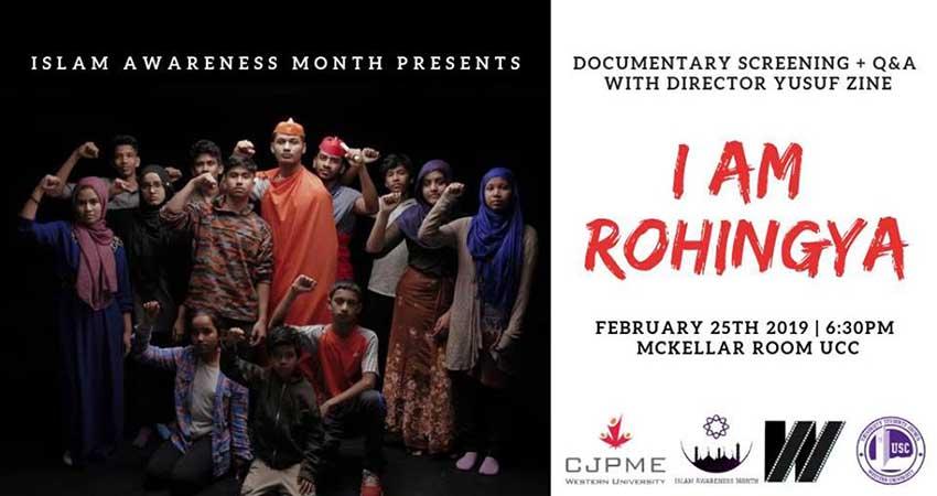 I Am Rohingya Film Screening with Director Yusuf Zine