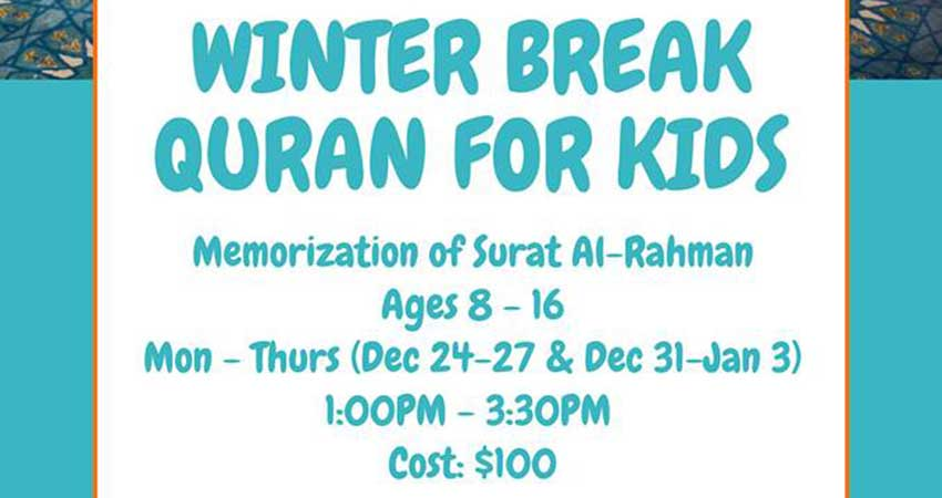 Dar Al-Tawheed Islamic Centre Winter Break: Qur'an Program