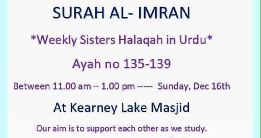 Kearney Lake Masjid Weekly Sisters Halaqa in Urdu