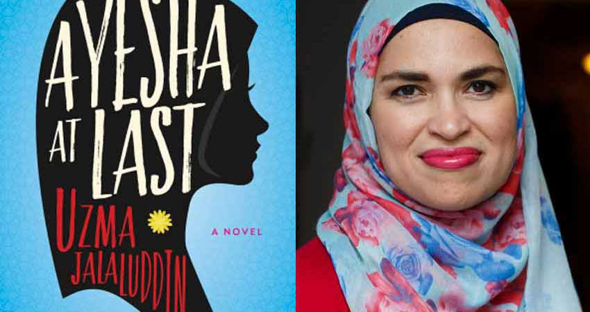 Reading and Q & A with Uzma Jalaluddin