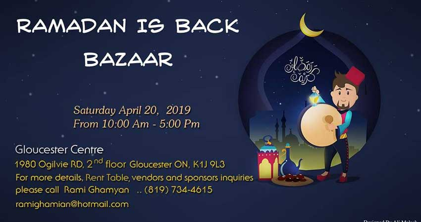 Ramadan Is Back Bazaar