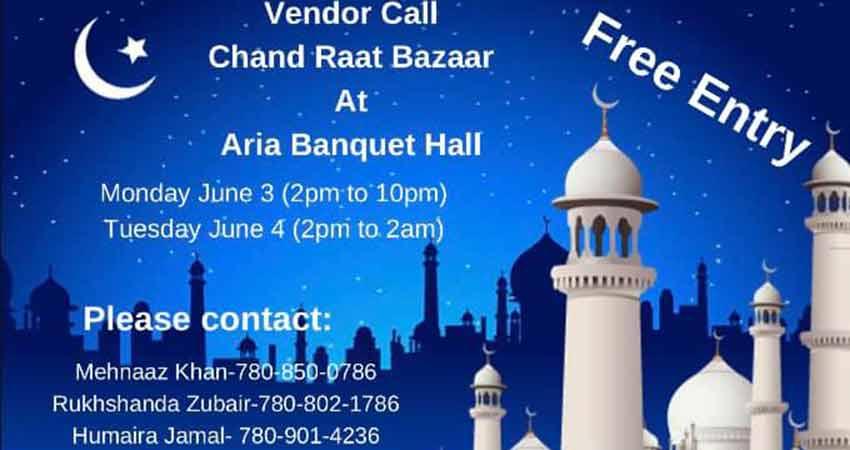 Chand Raat Bazaar