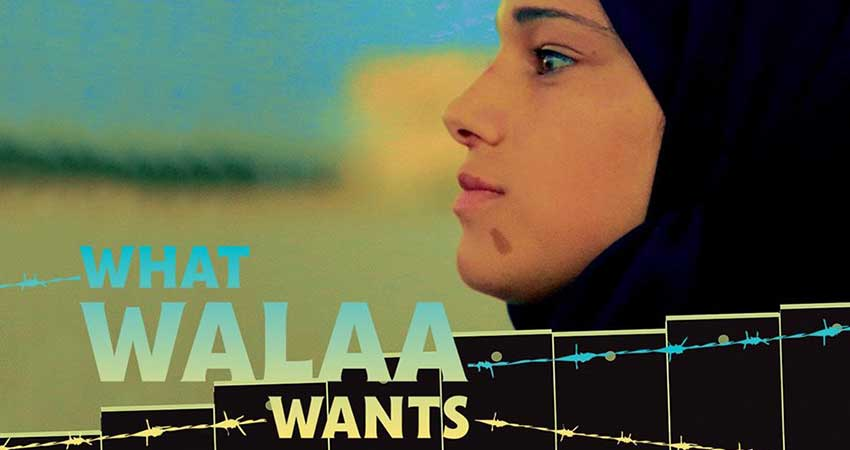Documentary Screening: What Walaa Wants