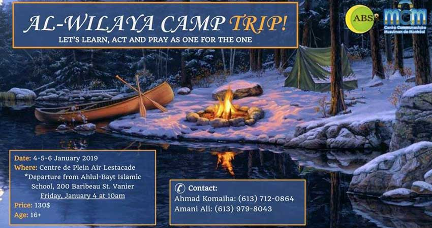 Ahlul Bayt Students Association (ABSA) Al-Wilaya Winter Camp in Quebec
