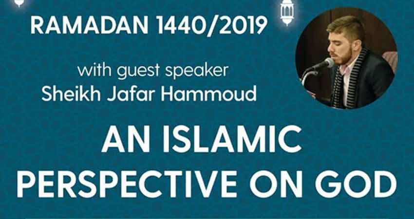 ABIS Ramadan An Islamic Perspective on God with Sheikh Jafar Hammoud