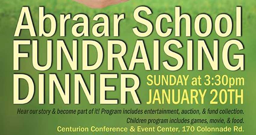 Muslim Association of Canada (MAC) Abraar School Fundraising Dinner
