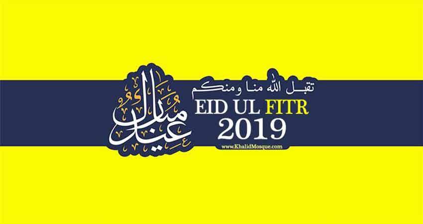 Afghan Community Vancouver ABA Eid al Fitr Celebration