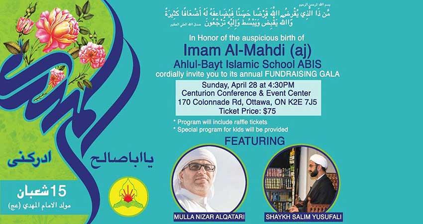 Ahlul Bayt Islamic School ABIS Fundraising Gala