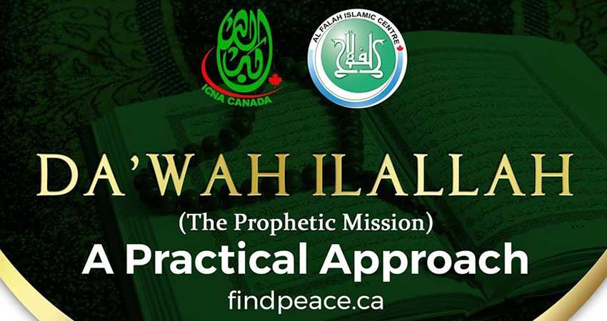 Al Falah Islamic Centre Da'wah - The Prophetic Mission