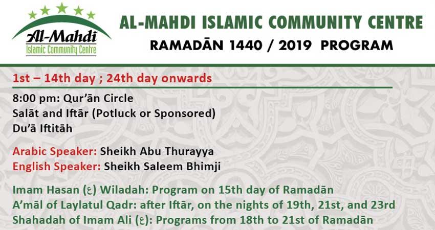 Al Mahdi Islamic Centre Ramadan Programs