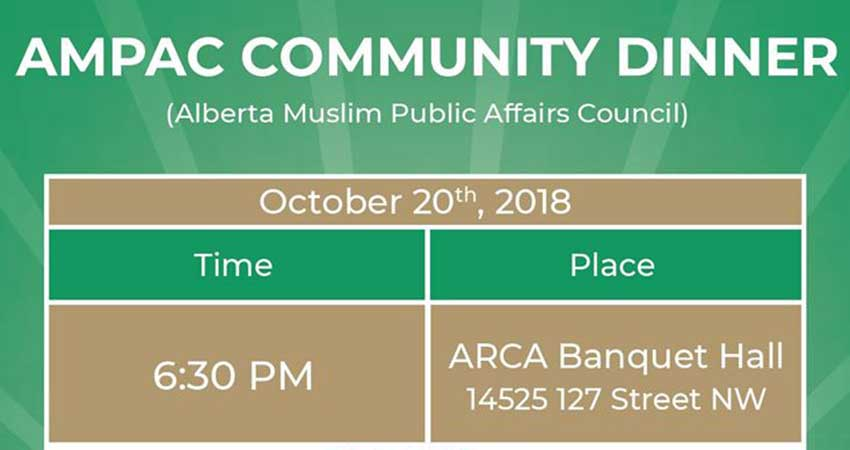 Alberta Muslim Public Affairs Council AMPAC 2018 Community Dinner