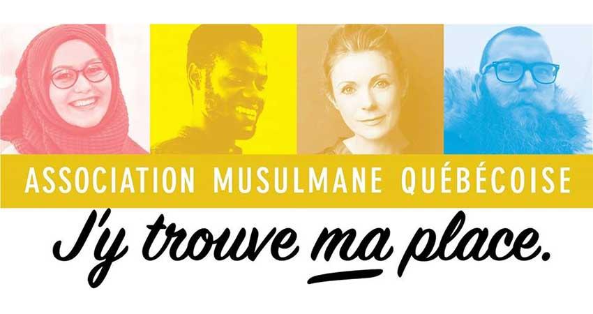 Association musulmane québécoise Passeport pour l'Islam