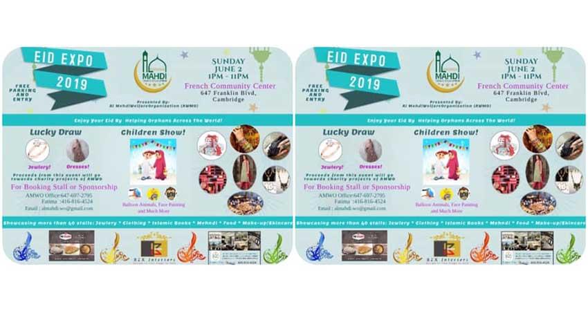 Al-Mahdi Welfare Organization - AMWO Eid Expo 2019