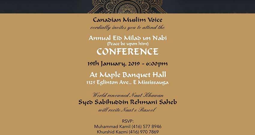 Annual Eid Milad un Nabi Conference