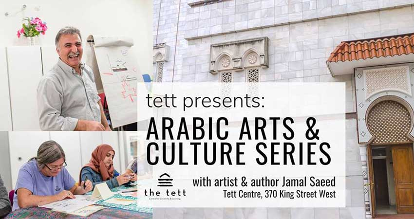 Tett Centre for Creativity & Learning Arabic Arts & Culture Series with Jamal Saeed