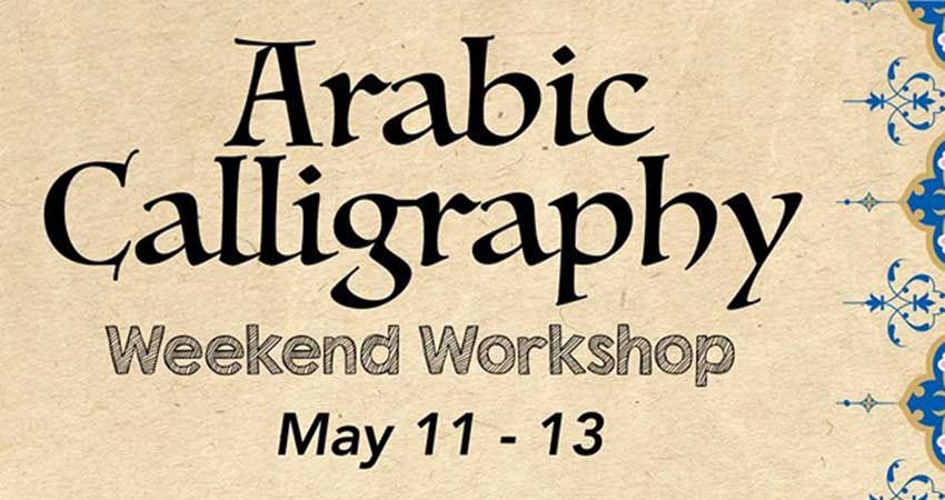 Edmonton Arabic Calligraphy Weekend Workshop