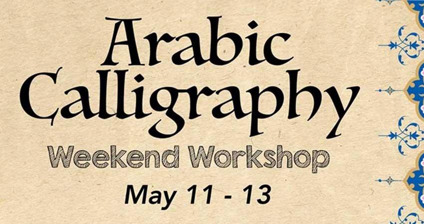 Edmonton Arabic Calligraphy Weekend Workshop