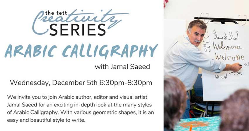 Arabic Calligraphy with Jamal Saeed