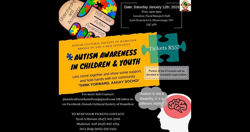 Jinnah Cultural Society of Hamilton Autism Awareness