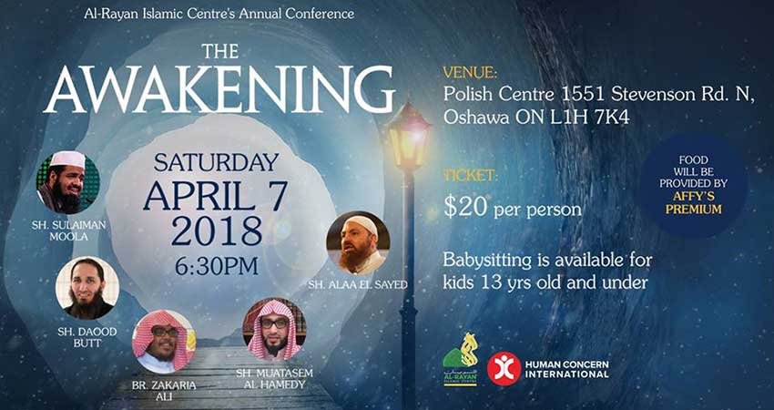 Al Rayan Islamic Centre Courtice Masjid The Awakening Conference