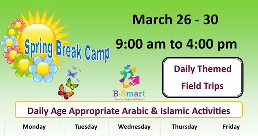 B-Smart Spring Camp