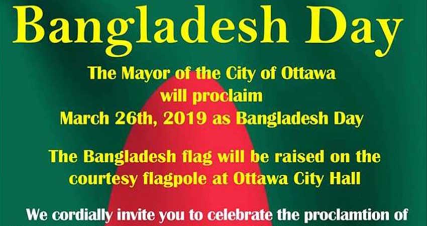 Bangladesh Day and Flag Hoisting Ceremony