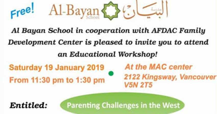 Albayan School Parenting Challenges in the West Workshop