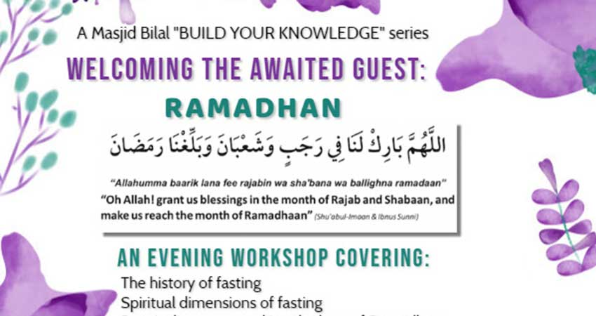 Welcoming The Awaited Guest: Ramadhan