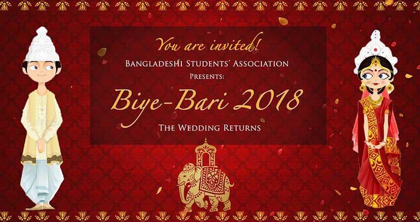 Bangladeshi Students' Association of Western Biye-Bari 2018