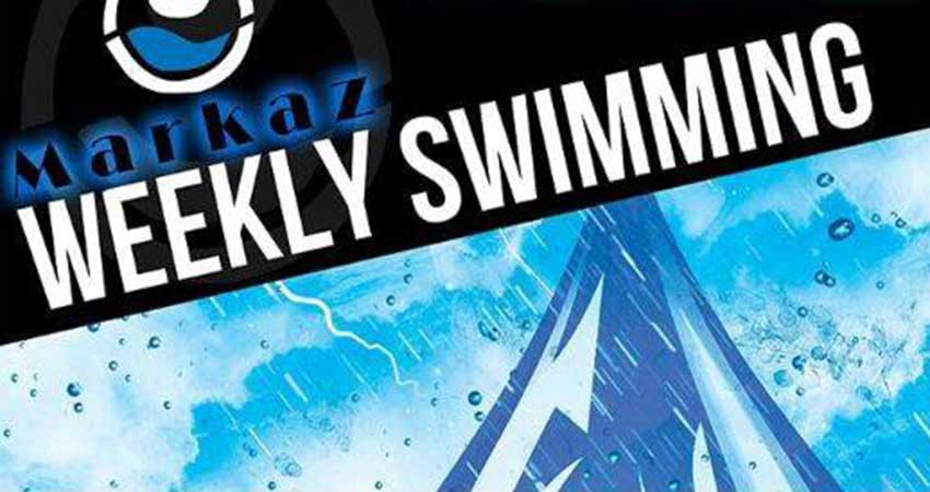 Markaz Ul Islam Edmonton Brothers Swimming