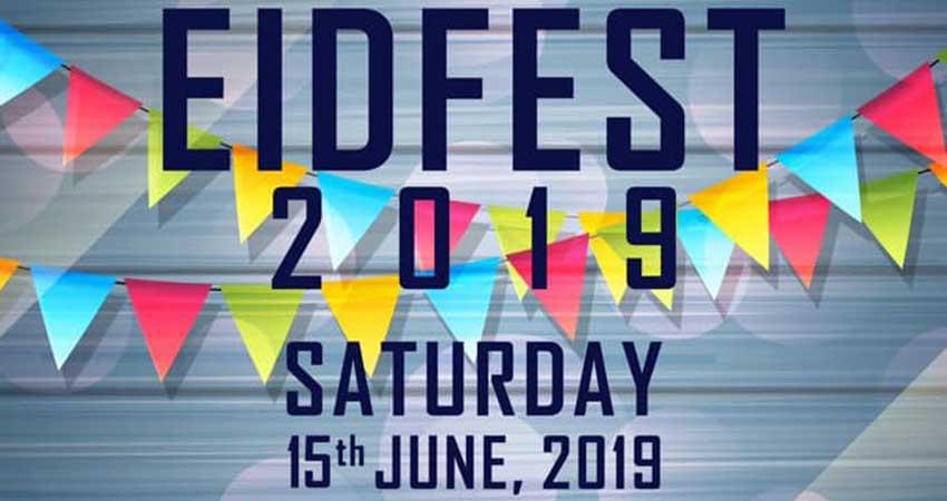 Calgary EidFest 2019 | Eid ul-Fitr 1440